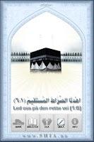 Screenshot of Veien Til Allah