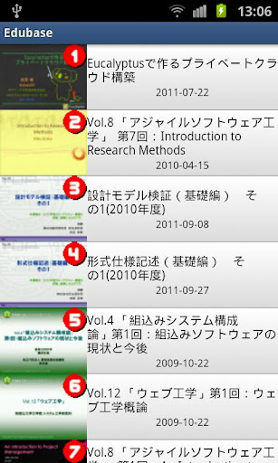 edubase Mobile