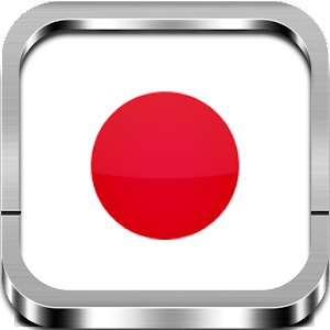 app radio japan apk for kindle fire download android apk
