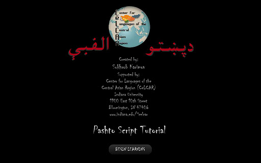Pashto Script Tutorial
