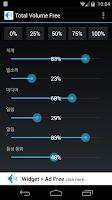 Screenshot of Total Volume Free