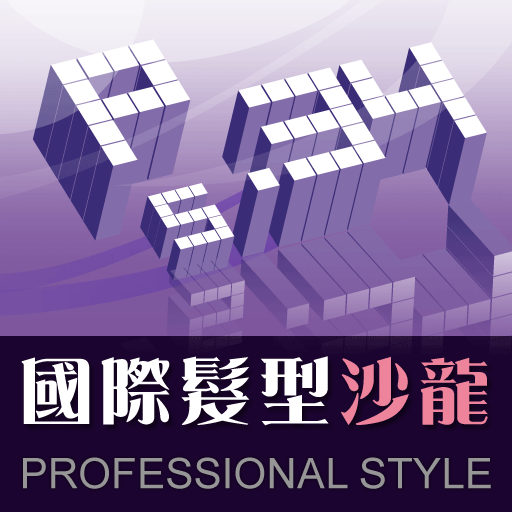 PS34國際髮廊 LOGO-APP點子