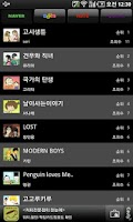 Screenshot of Webtoon Collection