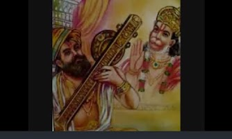 Screenshot of hanuman chalisa free download