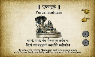 Screenshot of Purushasuktam