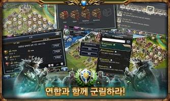 Screenshot of 레인오브컨커러스 for Kakao