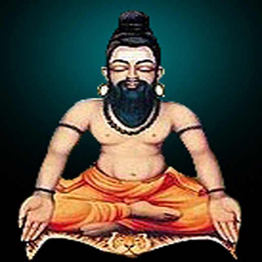 生活必備App Agasthiyar Siddhar LOGO-綠色工廠好玩App
