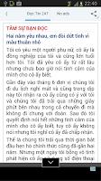Screenshot of Đọc Tin 247