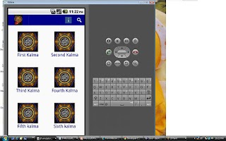 Screenshot of 6 islamic kalmas