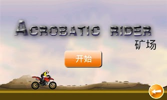 Screenshot of Acrobatic Rider –mine