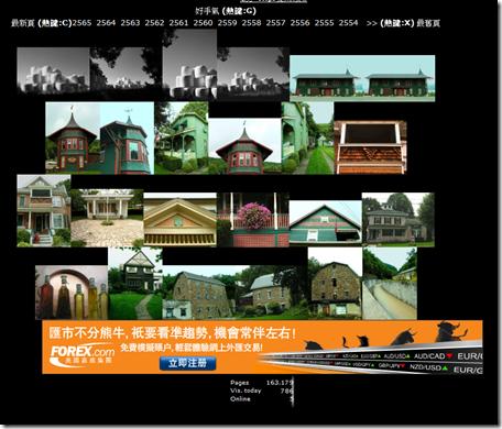 2008-10-17_1945