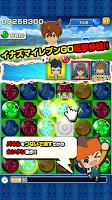 Screenshot of LINE パズル  de イナズマイレブン