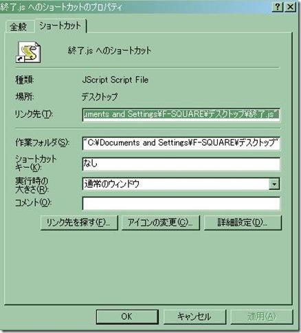 20080215000358