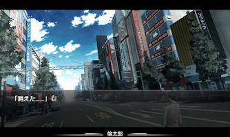 Screenshot of STEINS;GATE