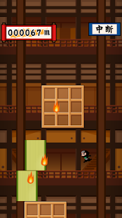 NinjaJump - screenshot