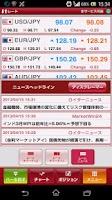 Screenshot of 外為オンライン