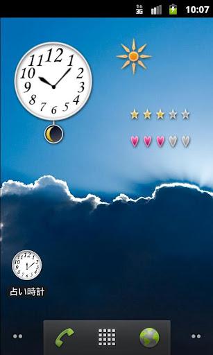 月と太陽の占い時計