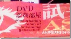 Japan 003_edited-1