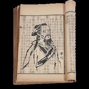 Download Chinese Medicine Life APK