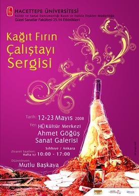 kagit_firin_poster