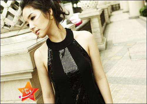 Profil Artis Korea Park Min Young