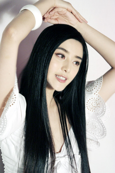 New fan bing bing layer hairstyle Trend