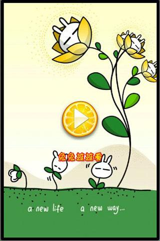 兔兔连连看(免费)