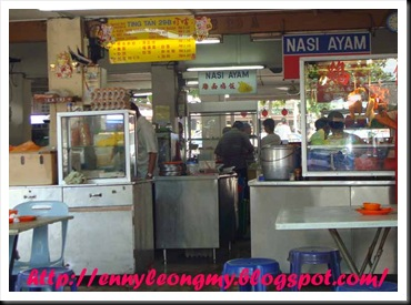 Ding Dong Stall n Chicken Rice Stall