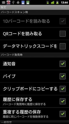 HKI Barcode Scanner