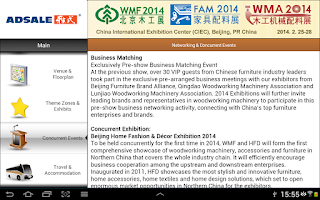 Screenshot of WMF北京木工展