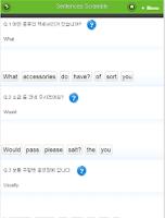 Screenshot of 영어회화훈련