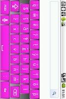 Screenshot of Elegant Pink Keyboard Skin