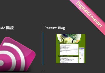 ブログにかわいいリボンが付けられるサービス「QuickRibbon」