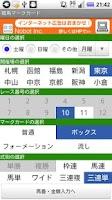 Screenshot of 競馬投票マークカード