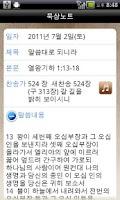 Screenshot of 더사랑의교회