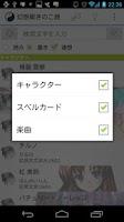 Screenshot of 幻想郷きのこ畑