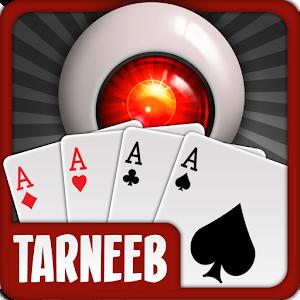 Cover art Tarneeb Online