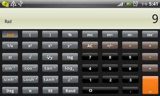 把Android手機資料移轉到iPhone - Queen 3C 皇后資訊