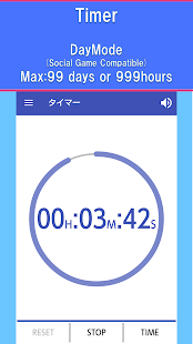 Multi Timerβ - Stopwatch&Timer - screenshot