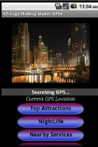芝加哥度假簽證的GPS +