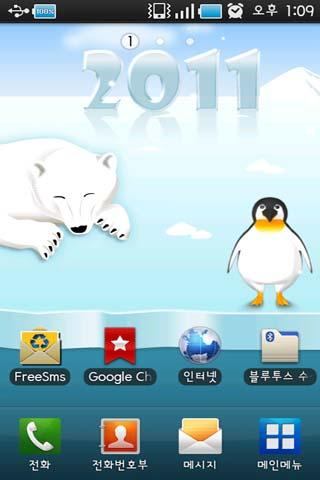 Penguin Live Wallpaper__