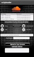 Screenshot of FreeStyle Recorder HDA Plus