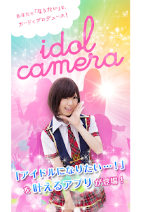 idol camera-akiba girl cosplay - screenshot