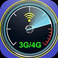 تسريع الانترنت والهاتف APK for Nokia