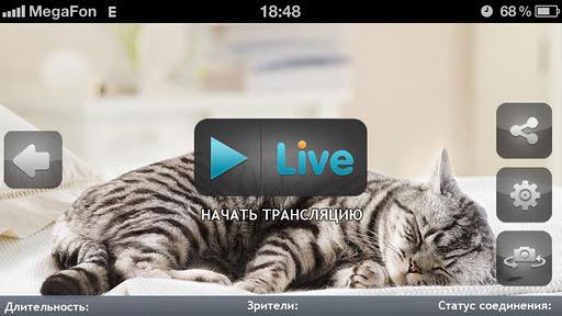 Smotri Live