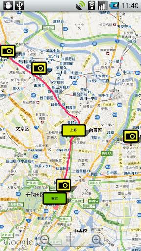 旅遊必備APP下載|JR東日本新幹線トラベラー『車窓ガイド(東北新幹線編)』 好玩app不花錢|綠色工廠好玩App