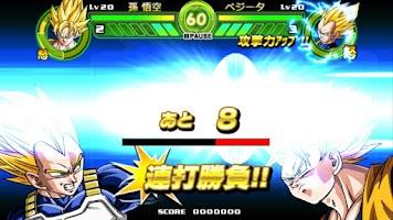Screenshot of ドラゴンボールタップバトル
