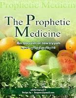 Screenshot of الطب النبوي Prophetic Medicine