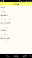 Screenshot of Koza - Urdu Dictionary