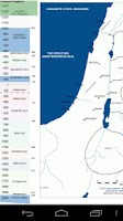 Screenshot of Israel History Maps